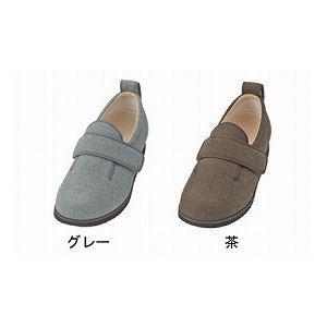 介護靴 施設・院内用 ダブルマジック2ヘリンボン 7E(ワイドサイズ) 7024 片足 徳武産業 あゆみシリーズ /LL (24.0~24.5cm) 茶 左足 h02