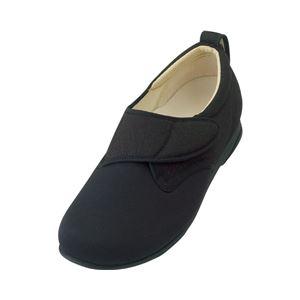 介護靴 施設・院内用 ウィングストレッチ 1102 両足 徳武産業 あゆみシリーズ /M (22.0~22.5cm) 黒 h01