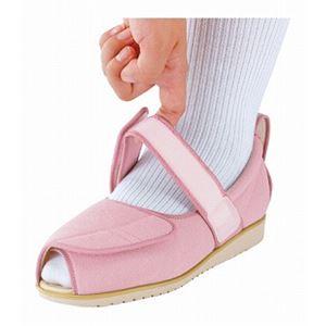 介護靴 施設・院内用 オープンマジック2 3E 1015 両足 徳武産業 あゆみシリーズ /S (21.0~21.5cm) ピンク h03
