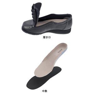 介護靴 外出用 コンフォート2 9E(ワイドサイズ) 7027 片足 徳武産業 あゆみシリーズ /L (23.0~23.5cm) 黒 左足 h03
