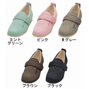 介護靴 施設・院内用 ダブルマジック2 3E 1017 両足 徳武産業 あゆみシリーズ /S (21.0~21.5cm) ピンク h02