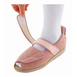 介護靴 施設・院内用 オープンマジック2雅 1025 両足 徳武産業 あゆみシリーズ /S (21.0~21.5cm) ピンク