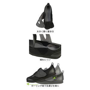 介護靴 RE-001(4E) 1702 / L 黒 右足 h03