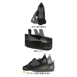 介護靴 RE-001(4E) 1702 / 7L 黒 右足 h03