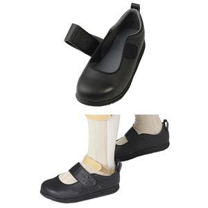 介護靴 RE-003(4E) 1704 / 4L 黒 右足 h03