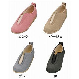 介護靴 施設・院内用 センターゴム2 1023 両足 徳武産業 あゆみシリーズ /M (22.0~22.5cm) グレー h02