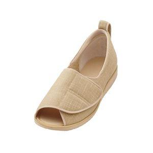 介護靴 施設・院内用 オープン和(なごみ) 1026 両足 徳武産業 あゆみシリーズ /LL (24.0~24.5cm) ベージュ h01