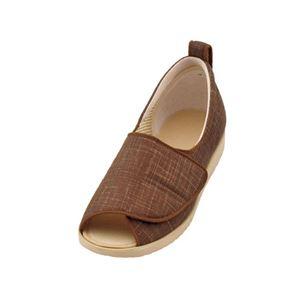 介護靴 施設・院内用 オープン和(なごみ) 1...の関連商品7