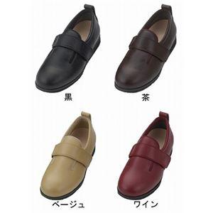 介護靴 外出用 ダブルマジック2 合皮 3E 1310 両足 徳武産業 あゆみシリーズ /S (21.0~21.5cm) 黒 h02