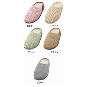 介護靴 室内用 チャルパー 2223 両足 徳武産業 あゆみシリーズ / M ベージュ h02