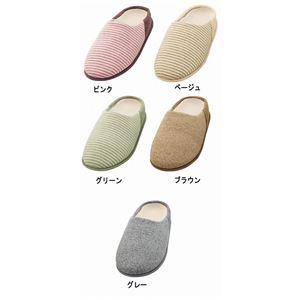 介護靴 室内用 チャルパー 2223 両足 徳武産業 あゆみシリーズ / L グレー h02