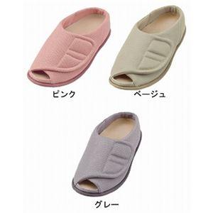 介護靴 室内用 オープンルームメッシュ 2228 両足 徳武産業 あゆみシリーズ /LL (25.0~26.0cm) ベージュ h02