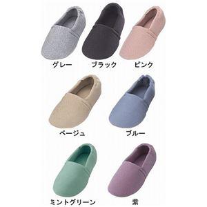 介護靴 室内用 エスパド 2004 両足 徳武産業 あゆみシリーズ / L 紫 h02