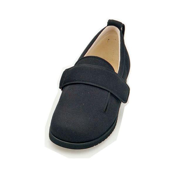 介護靴 施設・院内用 ダブルマジック2 5E(ワイドサイズ) 7005 両足 徳武産業 あゆみシリーズ /L (23.0~23.5cm) ブラックf00