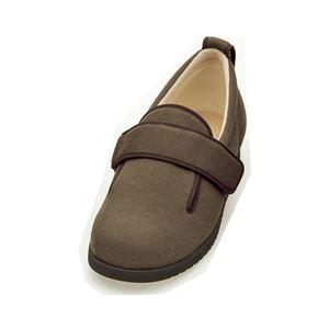 介護靴 施設・院内用 ダブルマジック2 7E(ワイドサイズ) 7006 両足 徳武産業 あゆみシリーズ /3L (25.0~25.5cm) ブラウン h01