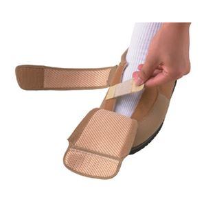 介護靴 外出用 NEWケアフル 7E(ワイドサイズ) 7008 片足 徳武産業 あゆみシリーズ /L (23.0~23.5cm) ベージュ 右足 h02