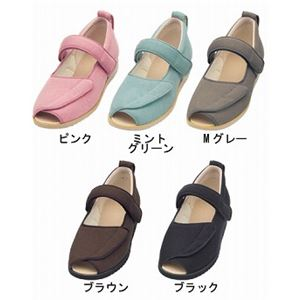 介護靴 施設・院内用 オープンマジック2 5E(ワイドサイズ) 7009 両足 徳武産業 あゆみシリーズ /LL (24.0~24.5cm) Mグレー h02