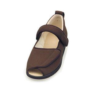 介護靴 施設・院内用 オープンマジック2 5E(ワイドサイズ) 7009 片足 徳武産業 あゆみシリーズ /3L (25.0〜25.5cm) ブラウン 右足