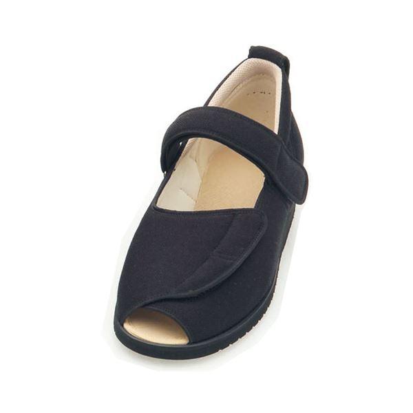 介護靴 施設・院内用 オープンマジック2 5E(ワイドサイズ) 7009 両足 徳武産業 あゆみシリーズ /3L (25.0~25.5cm) ブラックf00