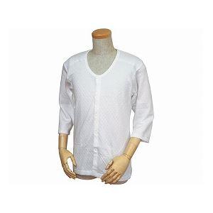 ウエル 紳士用 キルト八分袖前開きシャツ(ワンタッチテープ式) /W460 LL 白 h01