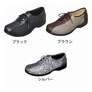 ムーンスター らくらく L007 婦人用 / 24.5cm ブラック h02