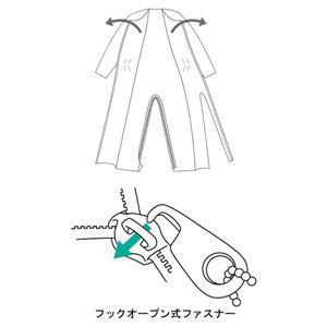 丸昌 制菌介護用つなぎ(フルオープン型) /2...の紹介画像2