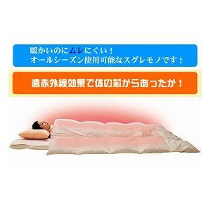 富士パックス販売 オーラ岩盤浴マット/ シングル