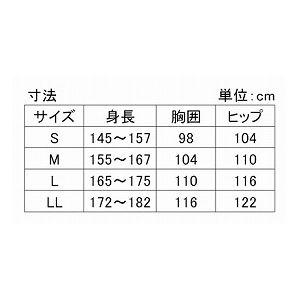 萬楽 マンラク1型ねまき オールシーズン /1001 L ピンク h03