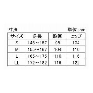 萬楽 マンラク1型ねまき 夏用 /1201 M ブルーチェック h03
