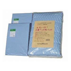 萬楽お得な寝具用セットB幅85cm/2010ブルー
