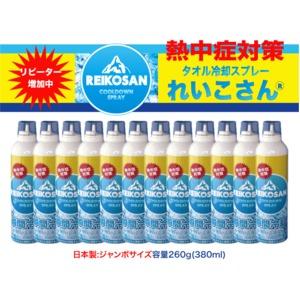 【12本入1ケース】 タオル冷却スプレー「れいこさん」 260g - 拡大画像