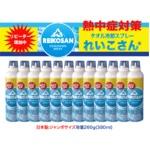 【12本入1ケース】 タオル冷却スプレー「れいこさん」 260g