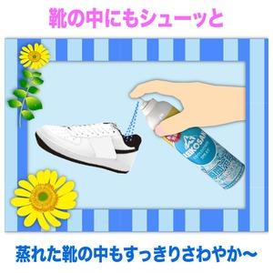 【12本入1ケース】 タオル冷却スプレー「れい...の紹介画像5