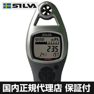 SILVA(シルバ)  ADC ウインド 風速計 【国内正規代理店品】 55250