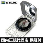 SILVA(シルバ)  コンパス エクスペディション15 【国内正規代理店品】 36846-8811