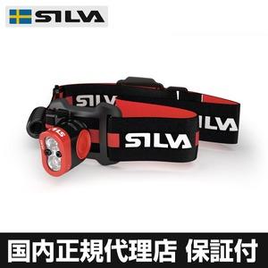 SILVA(シルバ) ヘッドランプ/ヘッドライト トレイルスピード 【国内正規代理店品】 37310-3