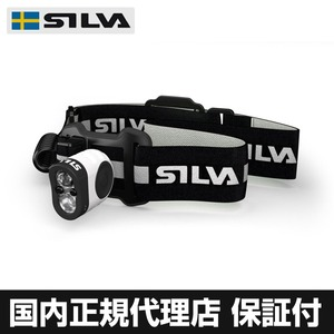 SILVA(シルバ)  ヘッドランプ/ヘッドライト トレイルスピードエリート 【国内正規代理店品】 37310-4