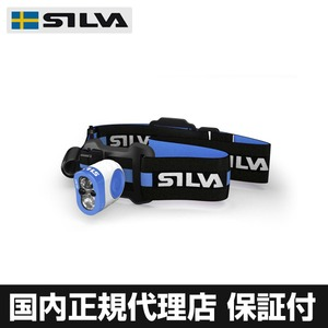 SILVA(シルバ) ヘッドランプ/ヘッドライト トレイルスピード X【国内正規代理店品】 37414