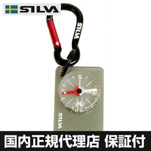 SILVA(シルバ) カラビナコンパス28 【国内正規代理店品】 36694