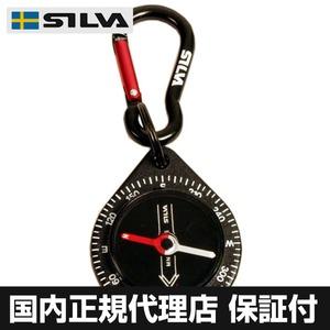 SILVA(シルバ) カラビナコンパス9 【国内...の商品画像