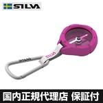SILVA(シルバ) カラビナコンパスメトロ 【国内正規代理店品】 36906-3001(ピンク)