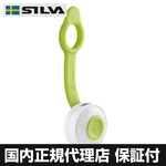 SILVA(シルバ) バイクライト シミ 赤色LED 【国内正規代理店品】 37303-1(グリーン)