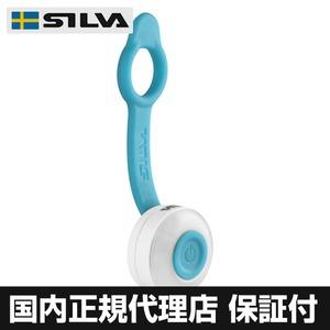 SILVA(シルバ) バイクライト シミ 白色LED 【国内正規代理店品】 37304-2(ターコイズ)
