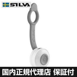 SILVA(シルバ) バイクライト シミ 白色LED 【国内正規代理店品】 37304-4(グレイ)