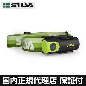 SILVA(シルバ) LEDヘッドランプ/ヘッドライト ティッピ 【国内正規代理店品】 37314-1(グリーン) - 拡大画像