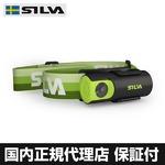 SILVA(シルバ) LEDヘッドランプ/ヘッドライト ティッピ 【国内正規代理店品】 37314-1(グリーン)