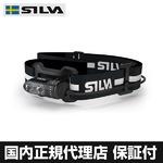 SILVA(シルバ) LEDヘッドランプ/ヘッドライト トレイルランナー2X 【国内正規代理店品】 37411