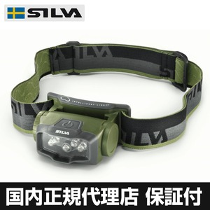 SILVA(シルバ) LEDヘッドランプ/ヘッドライト レンジャー 【国内正規代理店品】 37242-1 - 拡大画像