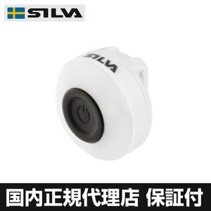 SILVA(シルバ) 汎用小型ライト タイト 白色LED 【国内正規代理店品】 37301-1