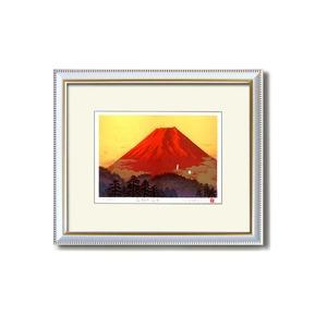 吉岡浩太郎シルク『吉祥』版画額(インチ) 「飛鶴赤富士」8114